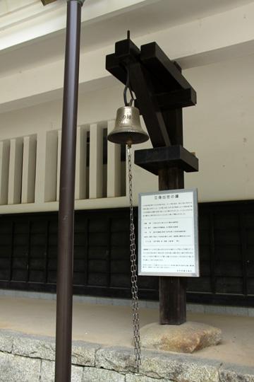 20090922_iwamura_castle-56.jpg