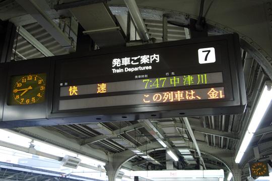 20090922_nagoya-01.jpg