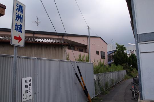 20090923_kiyosu-03.jpg