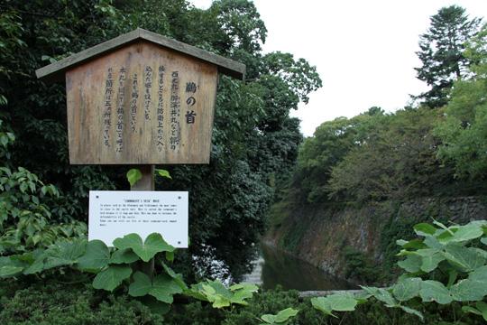 20090923_nagoya_castle-45.jpg