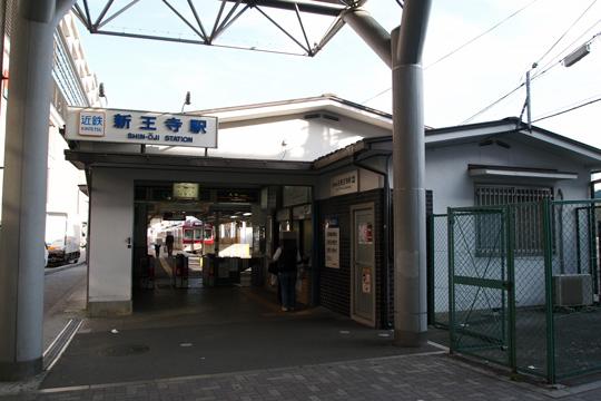 20091227_shin_oji-01.jpg