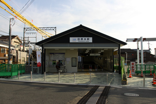 20091227_tawaramoto-02.jpg