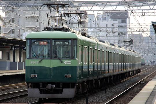 20100103_keihan_6000-01.jpg