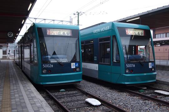 20100111_hiroden_5000-01.jpg