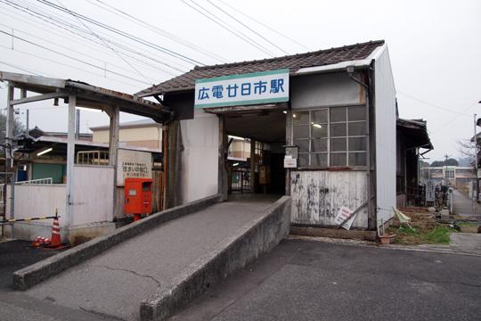 20100111_hiroden_hatsukaichi-01.jpg