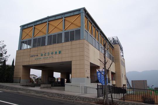 20100111_midori_chuo-01.jpg