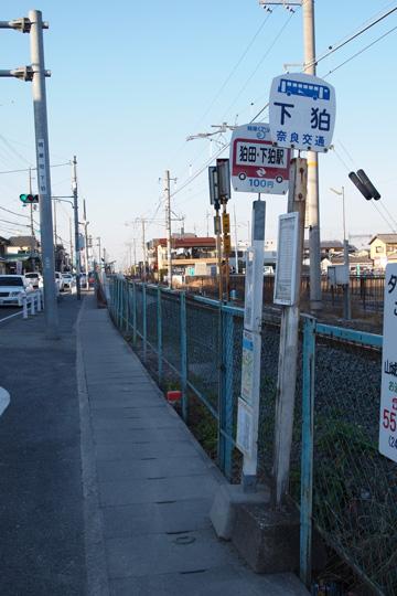 20100124_shimokoma-02.jpg