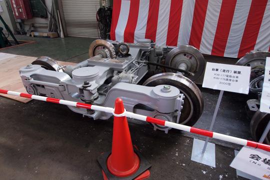20101121_chikutetsu_3000-02.jpg