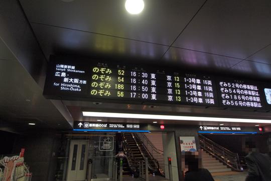 20101121_hakata-05.jpg