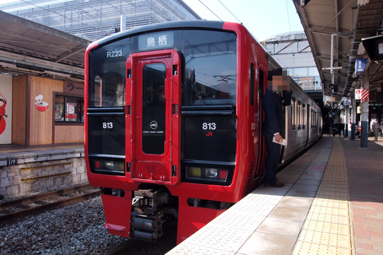 20101121_jrkyushu_ec_813_200-01.jpg