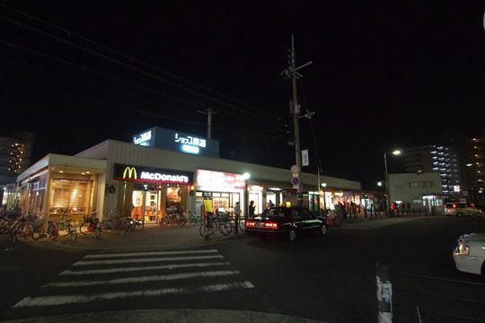 20101205_mikunigaoka-01.jpg