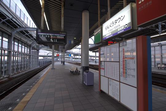 20101212_rinku_town-01.jpg