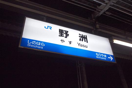 20101219_yasu-01.jpg