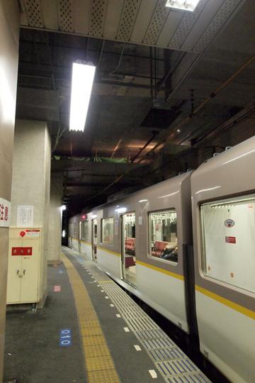 20110103_sannomiya-01.jpg