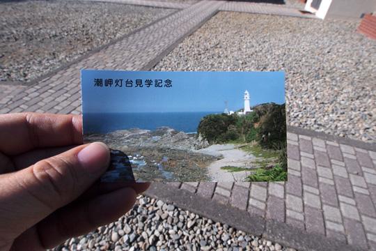 20110108_cape_shiono-10.jpg