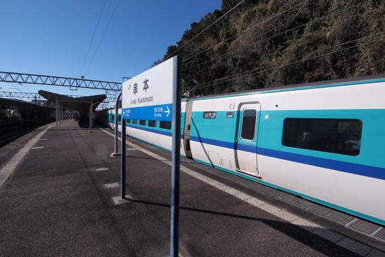 20110108_kushimoto-01.jpg