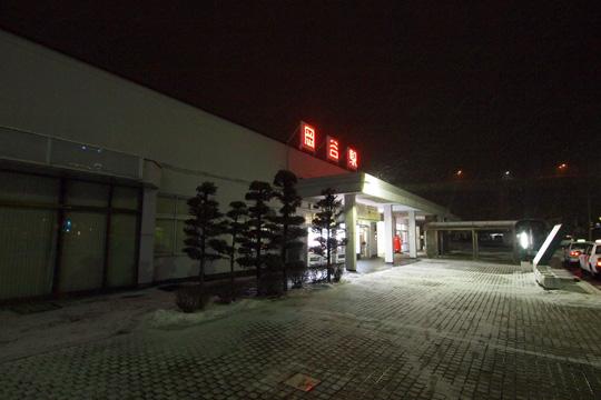 20110109_okaya-01.jpg