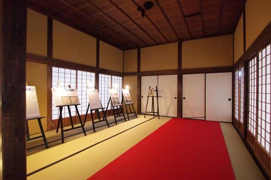 20110110_matsushiro-11.jpg