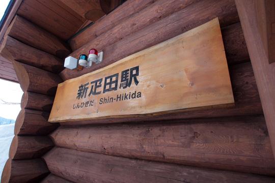 20110123_shin_hikida-03.jpg