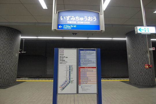 20110206_izumi_chuo-01.jpg