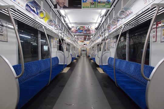 20110211_seibu_30000-in01.jpg