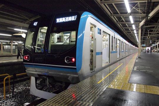 20110211_tokyo_metro_15000-01.jpg