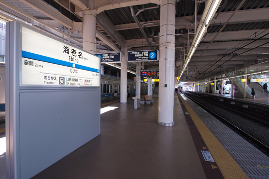 20110213_ebina-01.jpg