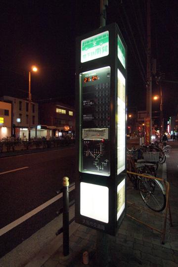 20110219_minami_tatsumi-01.jpg