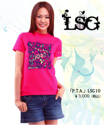 lsg10
