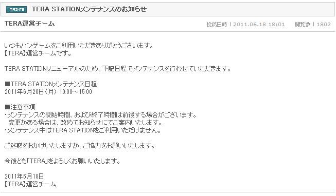 blog20110619.jpg
