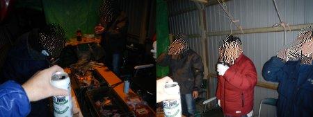 極寒焼肉2013_05