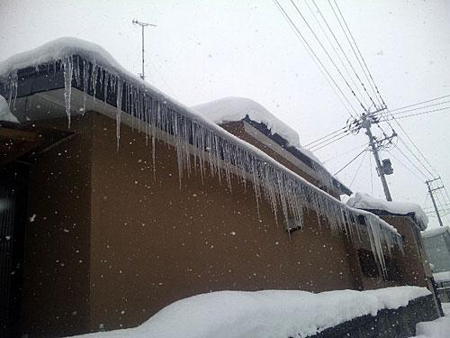1月15日(土)の天気