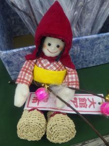 手作りおこう人形