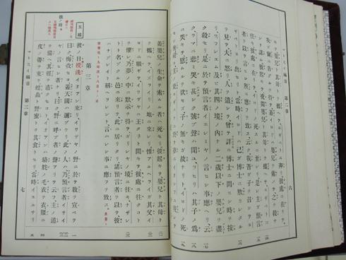 釜谷さん講演会4