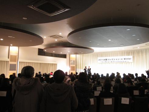 0109大館コレ1