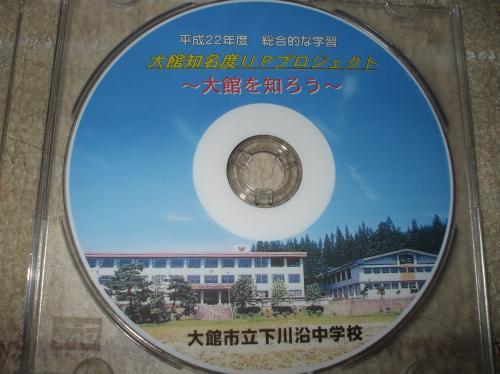 DSCF2828_convert_20110121141950.jpg