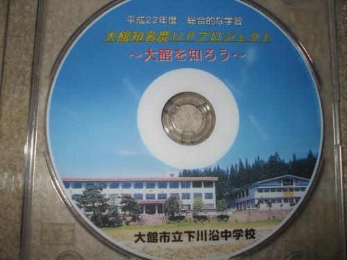 DSCF2829_convert_20101219110751.jpg