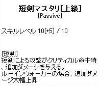 WS00016.jpg