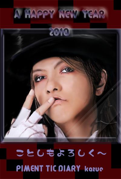 2010-hyde.jpg