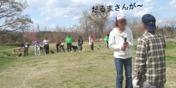 4-29wanwanhiroba1DAY (20)