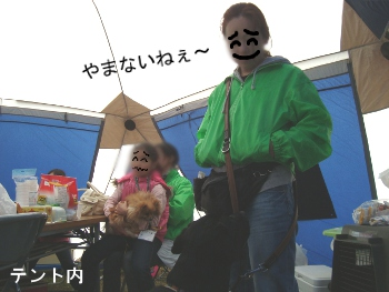 4-30wanwahiroba 045