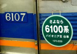 難波(2009.6.17)