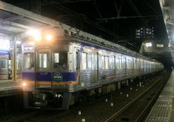 河内長野(2009.6.28)
