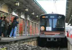 嵐山(2009.12.5)