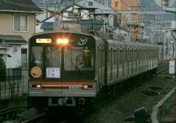 松尾~上桂間(2009.12.5)