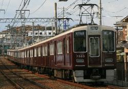 豊津~吹田間(2009.12.6)