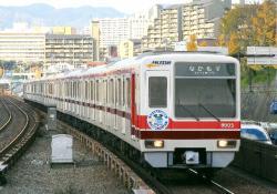 桃山台(2009.12.6)