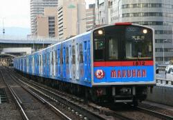 西中島南方(2009.12.6)