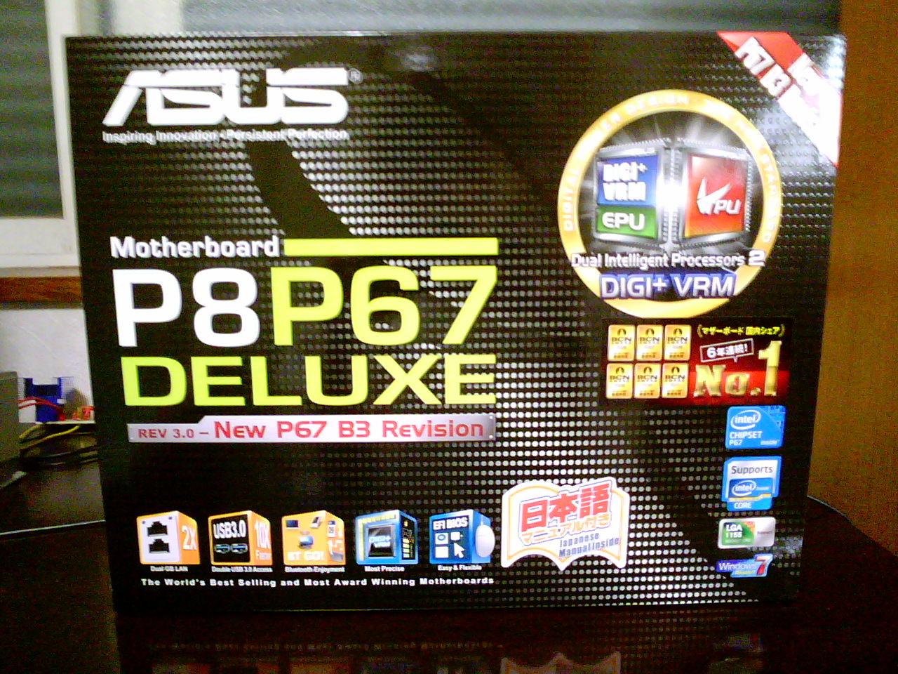 p8p67deluxe
