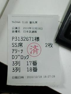1012203.jpg